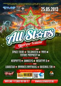 (�������) - ALL STARS FESTIVAL (T.L.N. Promotion, Northern Sound, OZZO Promo)