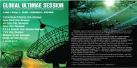 (�������) � GLOBAL ULTIMAE SESSION � (CARBON BASED LIFEFORMS, SOLAR FIELDS, ASURA, H.U.V.A. NETWORK)