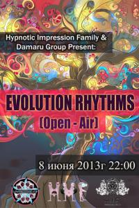 (�������) - EVOLUTION RHYTHMS (Open Air by Damaru Group & Hypnotic Impression Family)