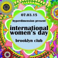 (�������) - International Womens Day (HYPERDIMENSION promo)