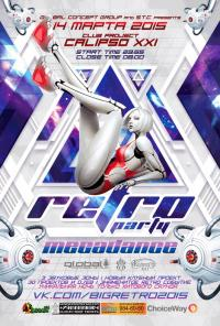 (�������) - BIG RETRO PARTY. MEGADANCE. (Global Concept Group � S.T.C.)