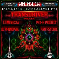 (�������) - Hypertonic Transformation (Genetic Lab.)
