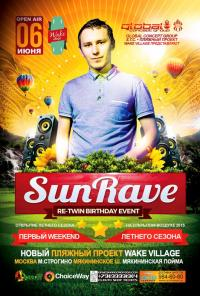 (�������) - SUNRAVE. RE-TWIN BIRTHDAY (OPEN AIR)