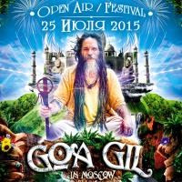 (�������) - GOA GIL IN MOSCOW (OPEN AIR by TLN)