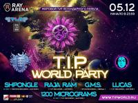 (�������) - T.I.P. WORLD PARTY 2015 (T.L.N. Promotion & Northern Sound)
