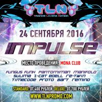 (�������) - IMPULSE (TLN Promotion)